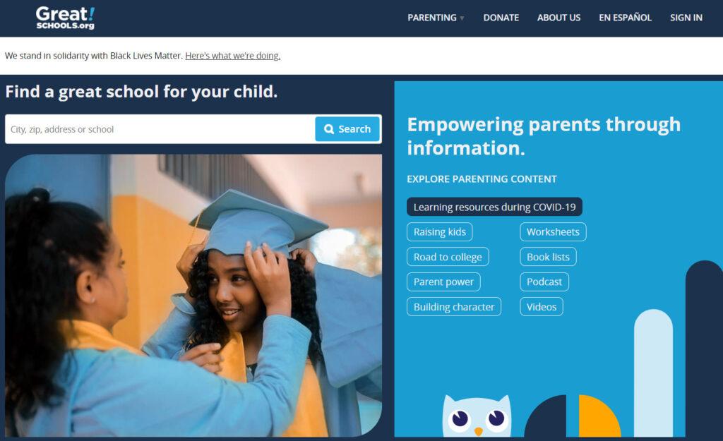 学区を調べられるGreatSchools.org